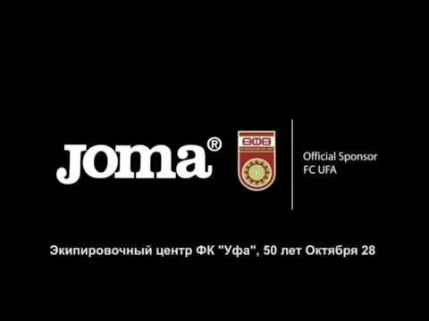 FC UFA (Russia) Финал первенства России по Футболу среди спортивных школ 2000 г.р. Матчи за 17-20 ме
