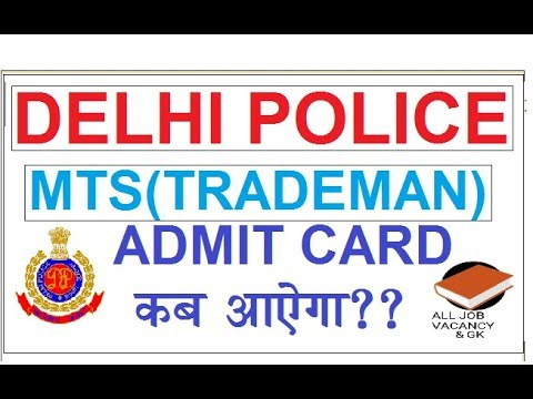 delhi police recruitment mts admit card