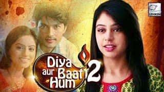 Niti Taylor's LEAD ROLE In 'Diya Aur Baati Hum 2'