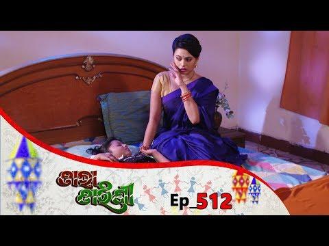 Tara Tarini | Full Ep 512 | 28th June 2019 | Odia Serial – TarangTv