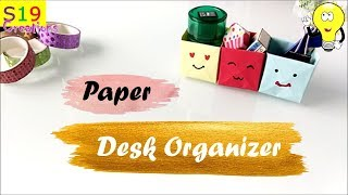 How to make a desk organizer with paper | Paper crafts | diy arts and crafts | kids crafts