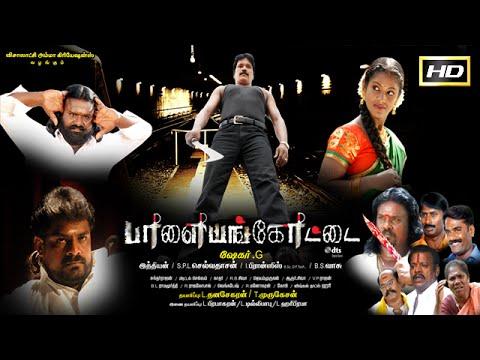 spl 2 full movie download mp4