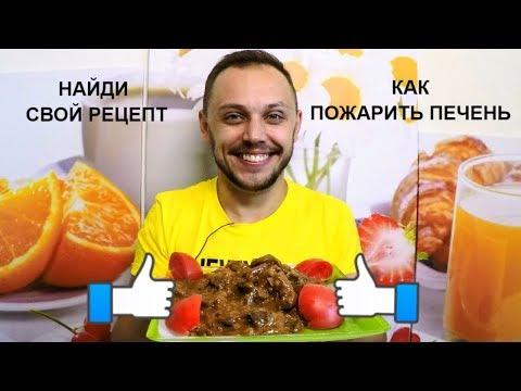 ПИРОЖКИ С МЯСОМ В ДУХОВКЕ - good-