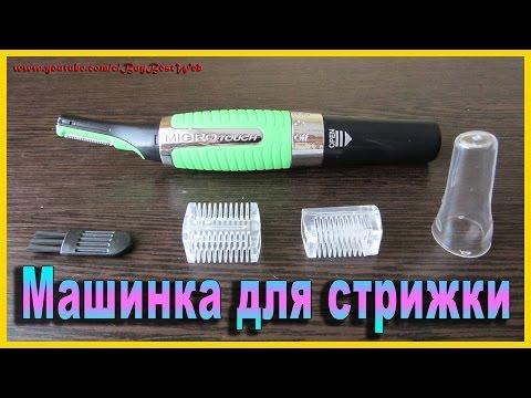 Как  убрать краску с кожи после окраски волос