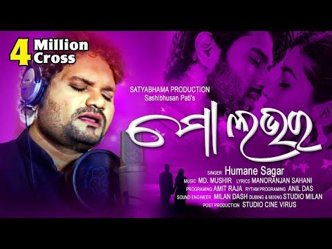Humane Sagar New Odia Sad Song II MO LOVER II Studio Version II Md. Mushir II M.Sahani I