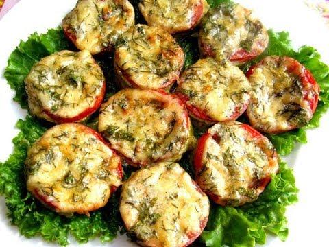 Кабачки запеченные с помидорами и сыром в духовке