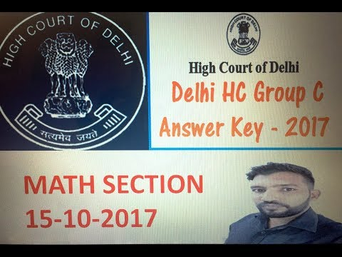 Delhi High Court Room Attendant Math Section Exam Solved 15th Oct. 2017