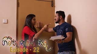 Gimhanaye Sanda | Episode 22 - (2018-04-19) | ITN Thumbnail