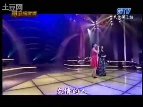 蔡幸娟-車站、姐妹
