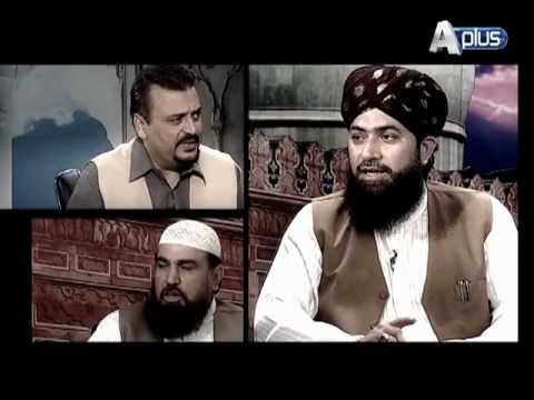Islam Today Episode 11 Promo Travel Video