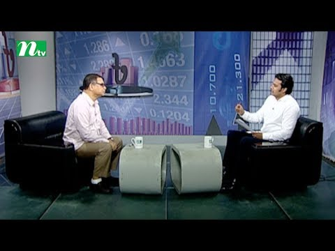 Market Watch | Episode 488 | Stock Market and Economy Update | Talk Show