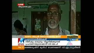 Onam Bumper Prize Kerala Lottery; Ayyappan Pilla Wins First Prize Rs. 7 Cr