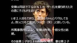 俳優安藤政信(40)が、結婚していたことが29日、分かった。 引用【...