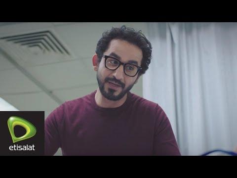 حكاية للعيلة .. نقلة تانية - إعلان تاني