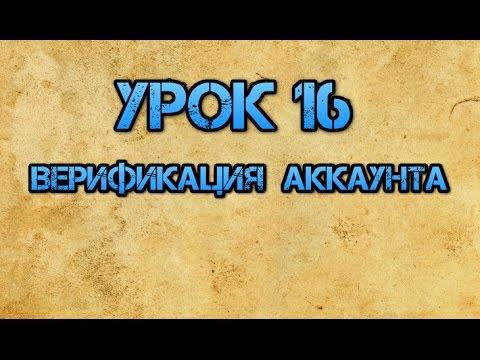 Котировки акций ГАЗПРОМ на