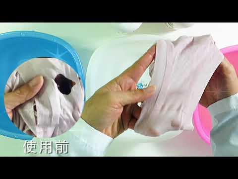 全新濃縮升級↗舒亦淨貼身衣物專用精油抗菌潔淨慕斯/洗衣精(頂級薰衣草)胺基酸Q彈泡沫↘中性護手↗去除血漬異味