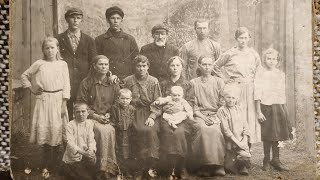 Древние фото семейного архива. Начало 20 века.