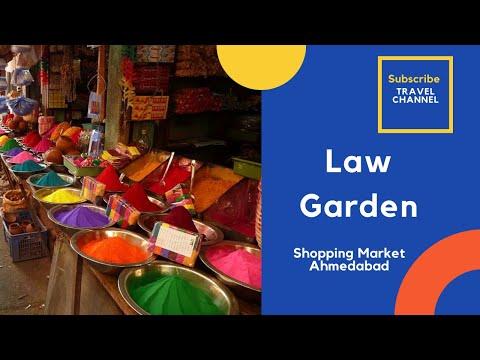 Law Garden Ahmedabad - 🥾👗👕👓 Law Garden Ahmedabad Shopping - Law Garden Ahmedabad Shopping Market