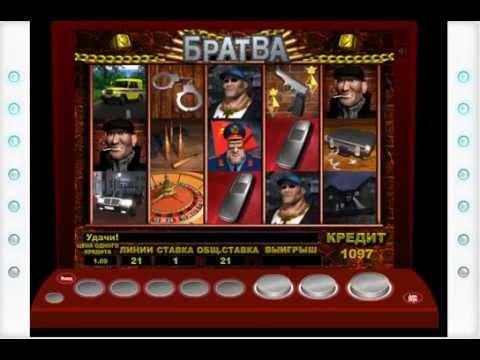 Онлайн казино резидент