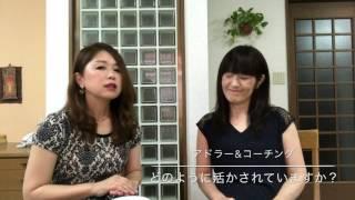 小牧市 エレクトーン・ピアノ教室 にし音楽教室 https://ameblo.jp/niko...
