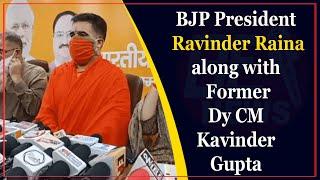 BJP President Ravinder Raina along with Former Dy CM Kavinder Gupta  addressing media in Jammu