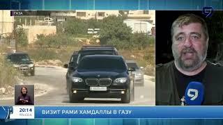 Актуальные события в Израиле   ProYom Новости Израиля