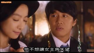 #291【谷阿莫】3分鐘看完2016電影《我的新野蠻女友》