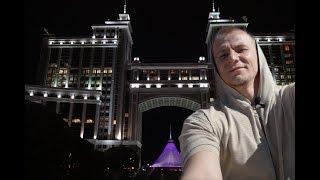 Ночная Астана Нурсултан. Бензин 30 рублей и откровения таксиста!