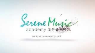 SMA Logo Signature Tune
