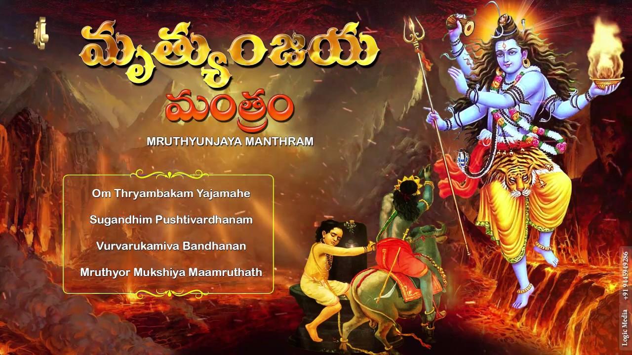 Telugu pdf in shivashtakam