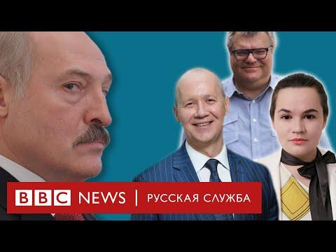 Выборы президента Беларуси: