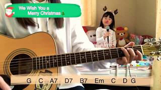 We Wish You a Merry Christmas おめでとうメリークリスマス 弾き語り/cover 歌詞&コード付き たまには童謡