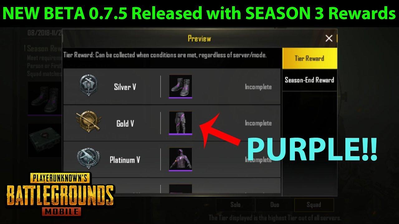 pubg mobile update 0.7.5 release date