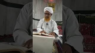 KYA ISLAM DAHSHATGARDI (TERRORISM) KI TALEEM DETA HAI ?