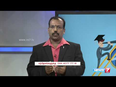 Counselling tips and guide to Engineering candidates | Enna Padikkalam | News7 Tamil