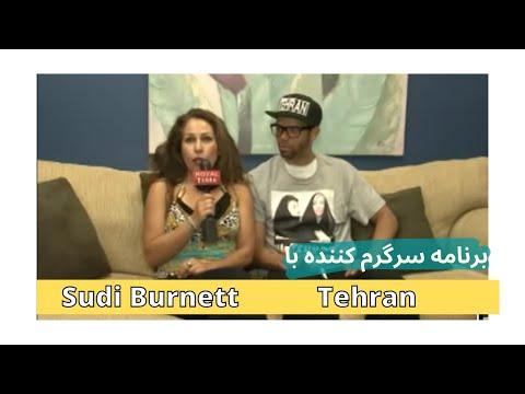 Tehran with Sudi Burnett