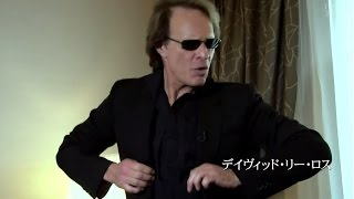 Van Halen - Jump / David Lee Roth exclusive interview
