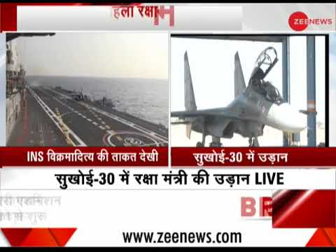 Defence minister Nirmala Sitharaman undertakes sortie in Sukhoi 30 MKI