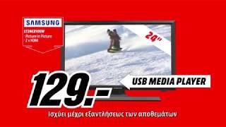 MEGA DEALS – SAMSUNG TV