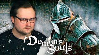 ДУШИ ДЕМОНОВ НА PS5 ► Demon's Souls Remake #1