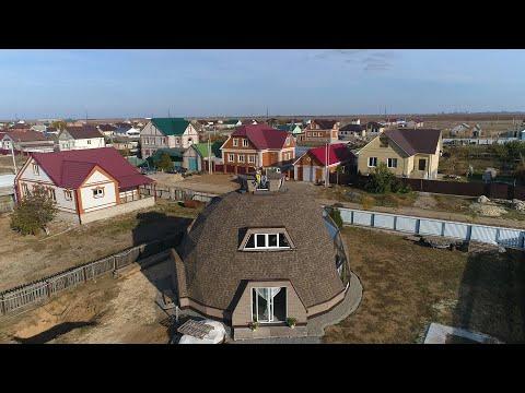 В Волжском влюбленная пара строит круглый дом