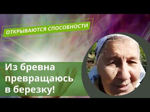 "Отзыв о тренинге ""Тело Света"" от Александры"