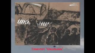 Остафьево в годы Великой Отечественной войны. Выставка работ О.Н. Кротовой-Сверчковой