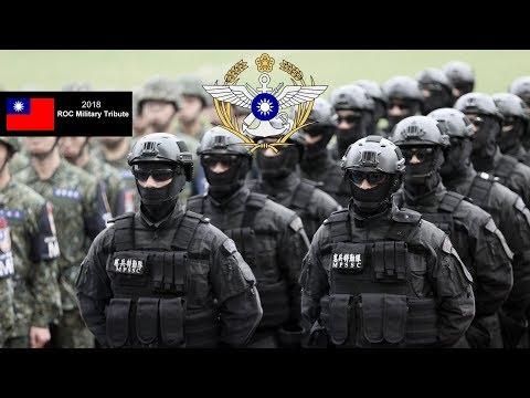 "Republic of China Special Forces 2018 │ 中華民國國軍 │ 夜鷹特勤隊 │ ""Fighting Spirit"""