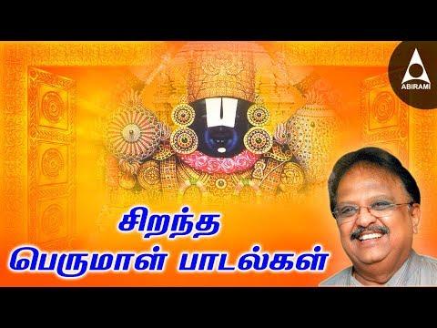 Perumal Songs  Namo Thirumalesa  Tamil Devotional Song  Song By