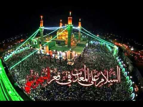 يسكت العالم ونستمع صوت الحسين