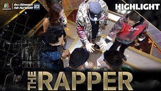 วิถีแร็ปเปอร์เขาทำกันอย่างนี้ ! | THE RAPPER
