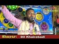 Dil Khairabadi Part 1 All India Natiya Mushaira Malik Tola Mau 2017