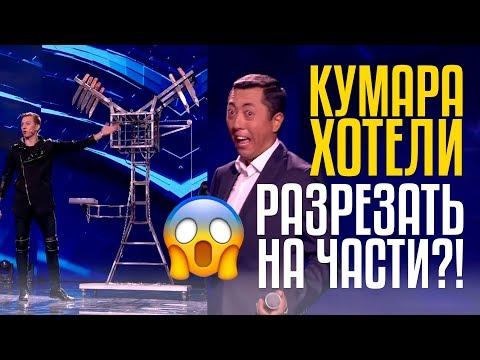 КУМАРА ХОТЕЛИ РАЗРЕЗАТЬ НА ЧАСТИ?!😱 Дмитрий Поляков из Узбекистана