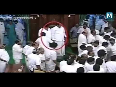 Tamilnadu Legislative Assembly Conflict